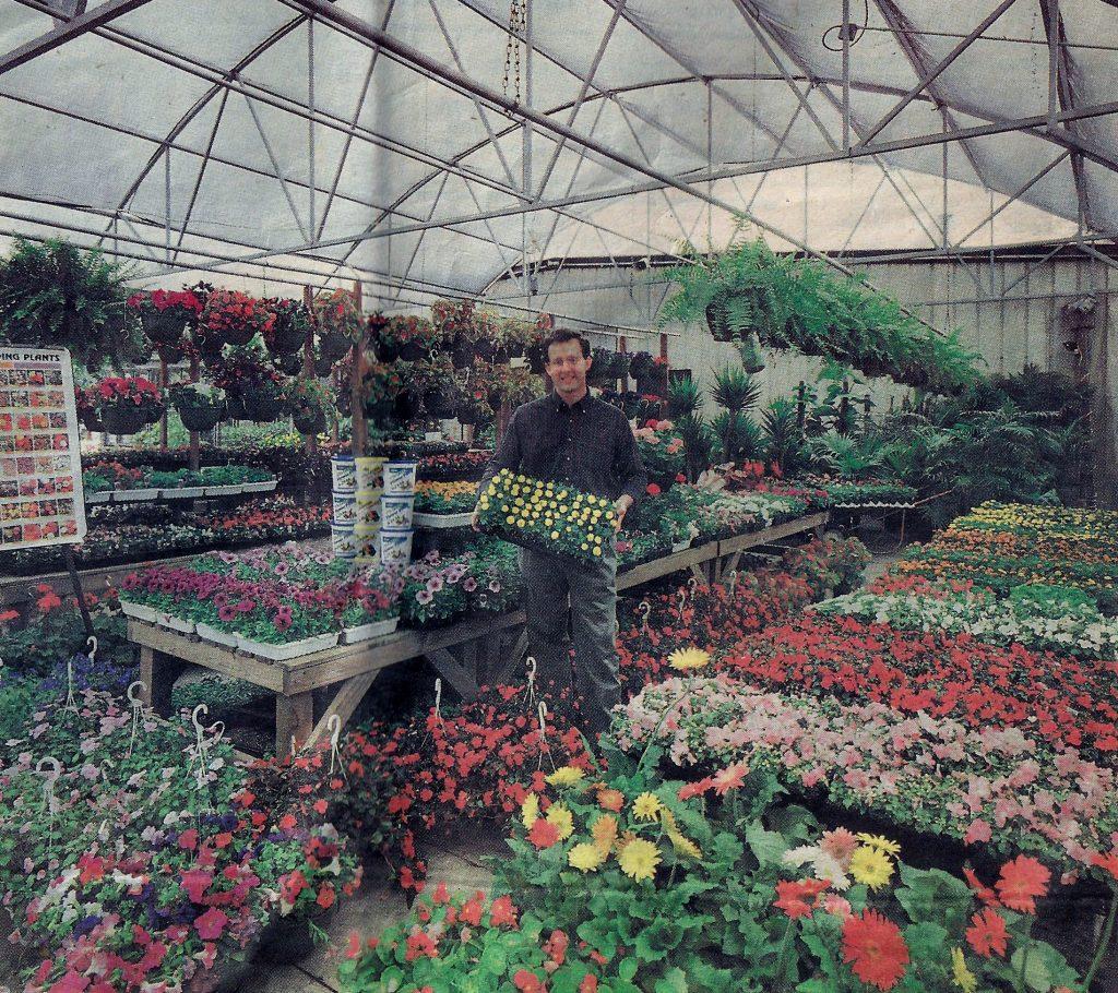 McPlants Garden Center 1991